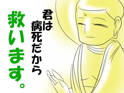 っふぇddw76baac45