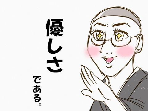 glっぃ1d8987ff-s