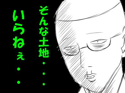 ddddc65b7664