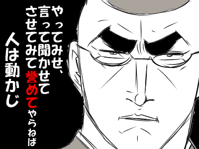 ddr坊主5
