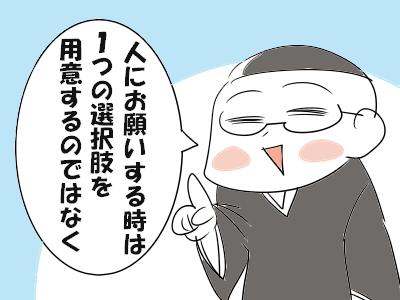 えdds坊主1