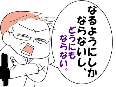 hhfふぇーー1c59fa51