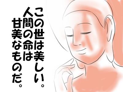 db3c12a62