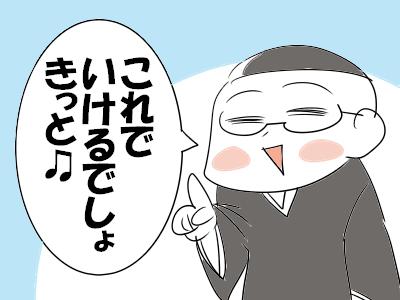 jky坊主1