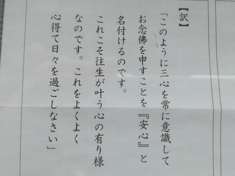 IMG_20180414_145206