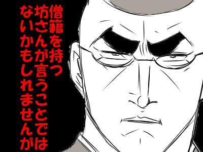 llgg坊主5