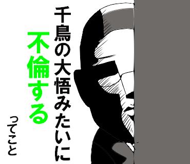 ふぇれq1cf27e34