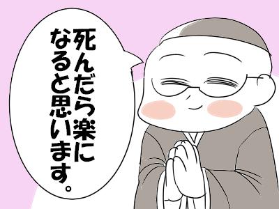 っふぇ6981c89f