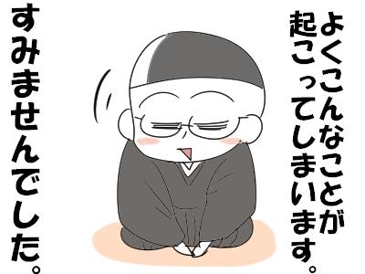 っふぇimage13
