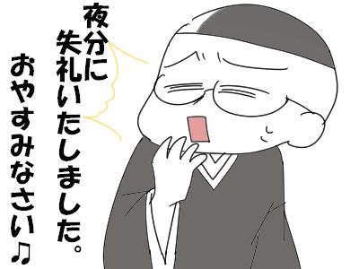ggimage2