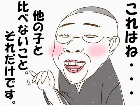 ぉeb752d7c-s
