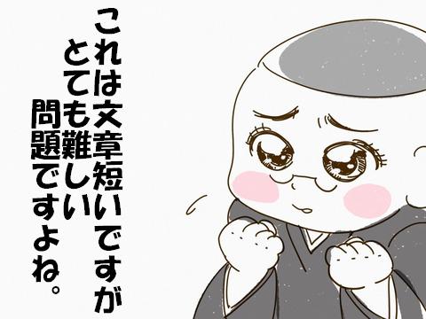 fっふぇ828ba0e5-s