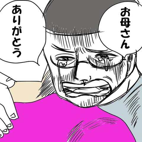 f6-3 (1)
