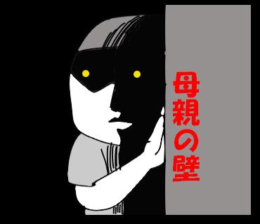 っでwddIMG_0438