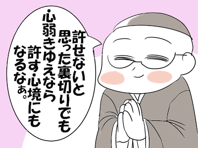 fっふぇ6981c89f