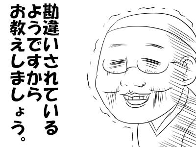 fっふぇえええ2eb548fd