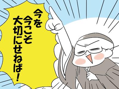 dsqっくぁ坊主3