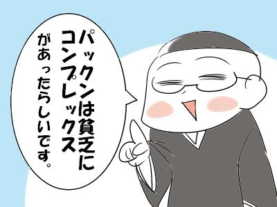 っせqq坊主1