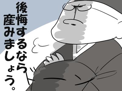 ええIMG_5079