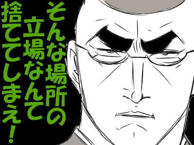 せw坊主5