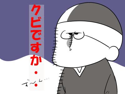 ggIMG_5077