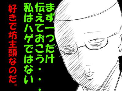 34dc65b7664