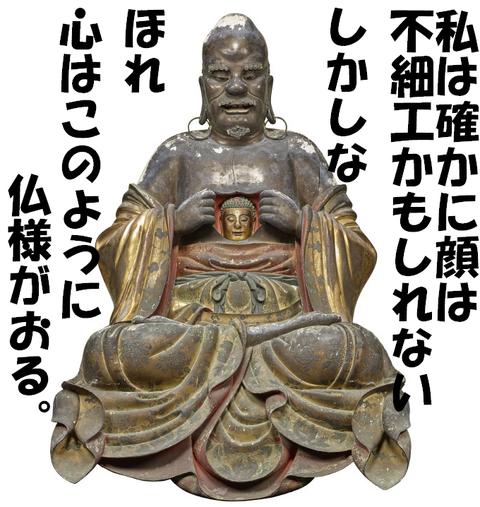 20161118_01