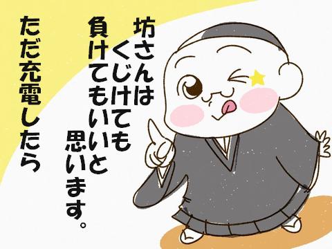 ffっふぇ^97