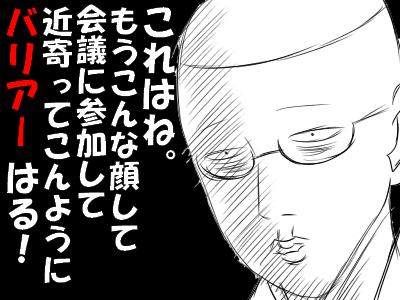 ええ321dc65b7664
