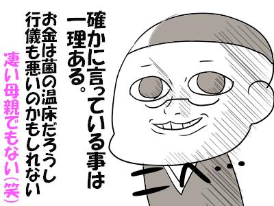 xxzっでうぇd520bbfb