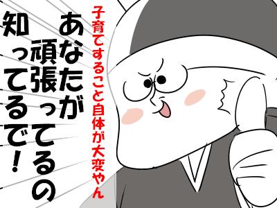fIMG_5080