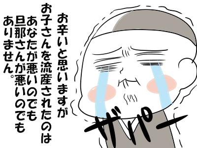 っけc3bf711b
