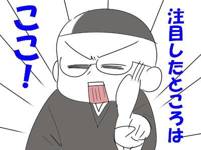 っふぇimage10