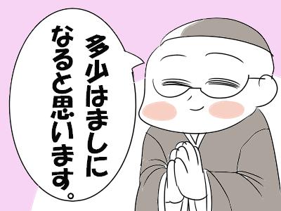 うぇ6981c89f