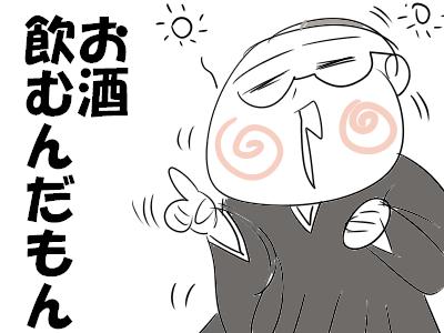 っふぇ4c36c8d7