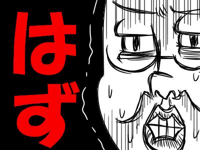 fっふぇああ6b3fe5d8