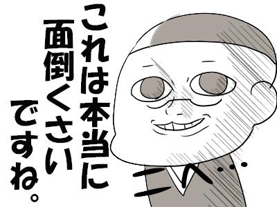 ええd4676c589