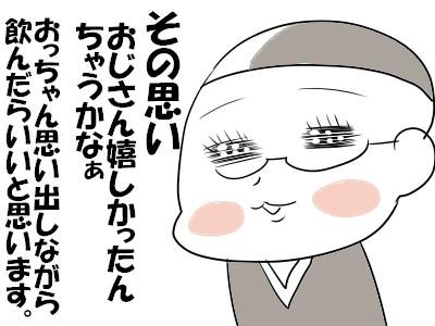 っふぇ452b44bf5