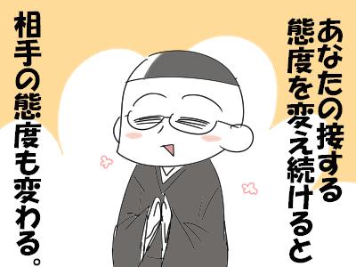 ffっふぇimage9