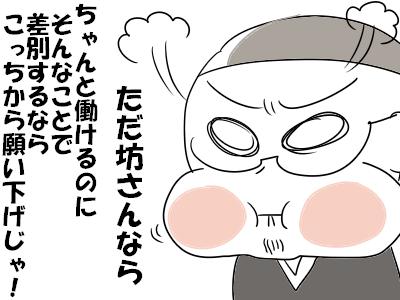 っふぇa9951fc9