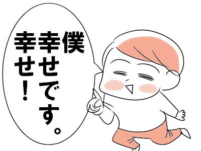 lkyfff子ども1dh (2)