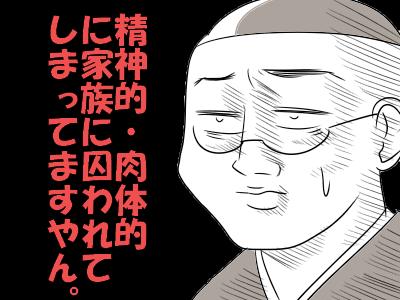 っふぇ443cb455
