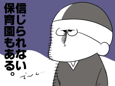 fIMG_5077