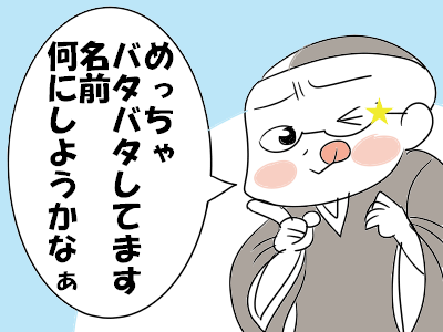 ggg坊主4