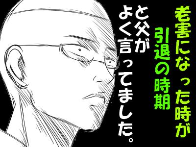 っふぇf9a60abbf