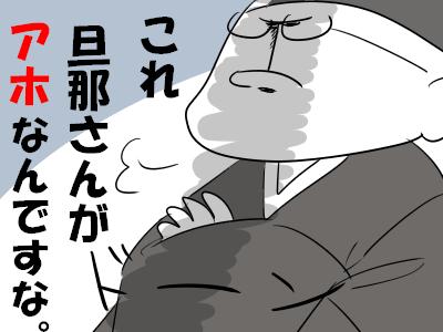 ddIMG_5079