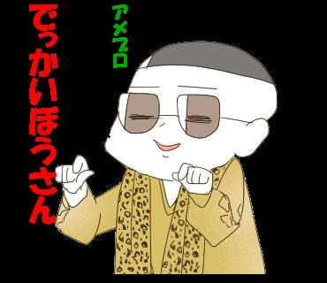 dライン用_PPAP (1)