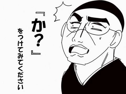 っげ06d770d6-s