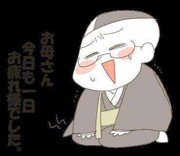 、ddrライン用_お坊さん