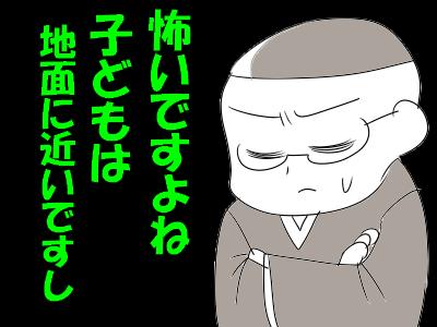 ffhh5c1e4d42